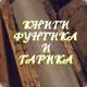 Аватар пользователя Jota58