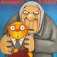 Аватар пользователя Zmeilukavui