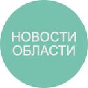 """Аватар сообщества """"Новости области"""""""