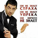 "Аватар сообщества ""Новости Путинграда"""