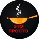"""Аватар сообщества """"Это просто  Евгенией Полевская"""""""