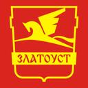 """Аватар сообщества """"Златоуст. Южный Урал"""""""