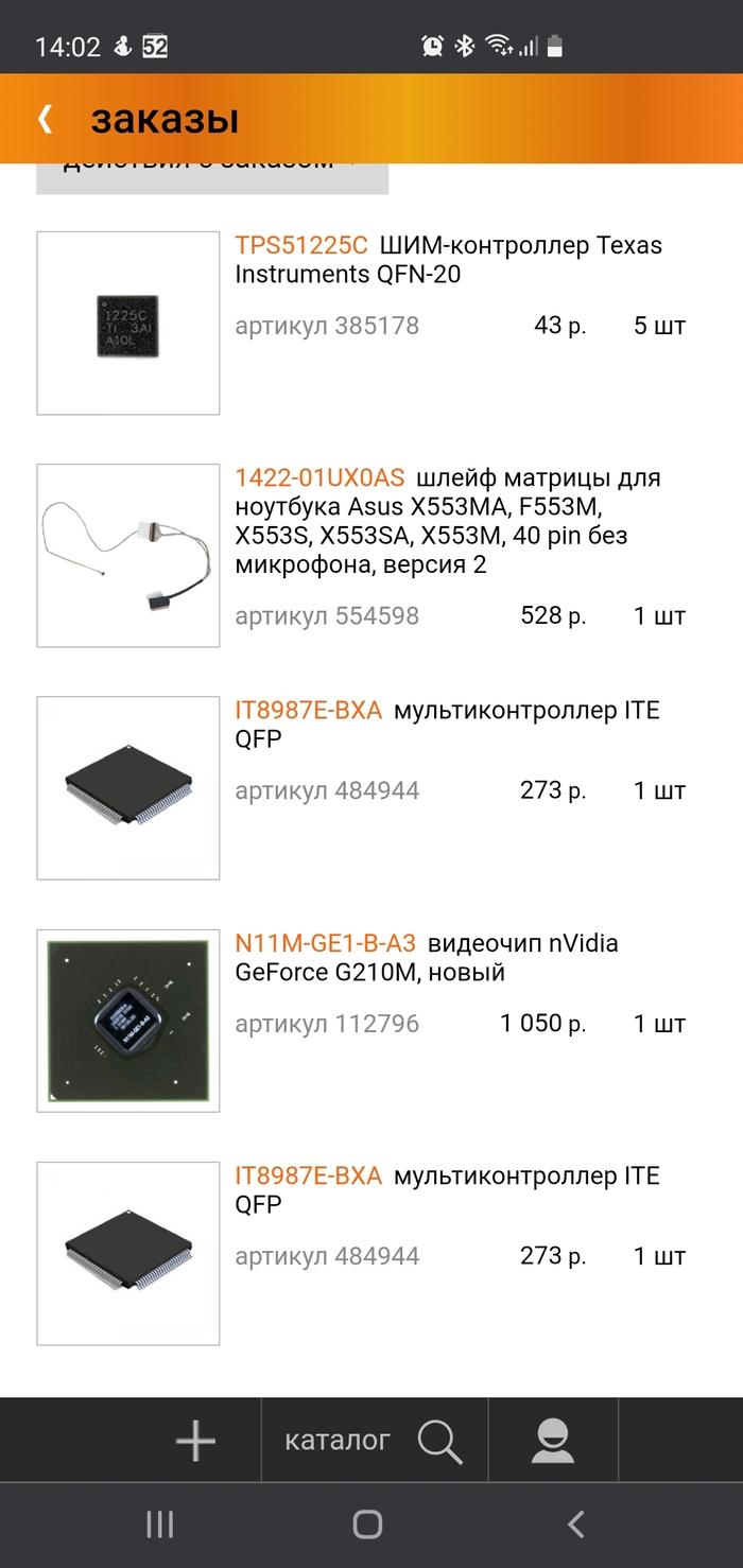 Asus FX705D после самостоятельной чистки и Partsdirect Asus, Ноутбук, Видео, Длиннопост