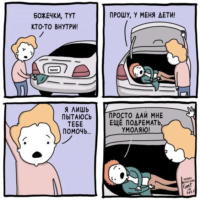 Похитители снов