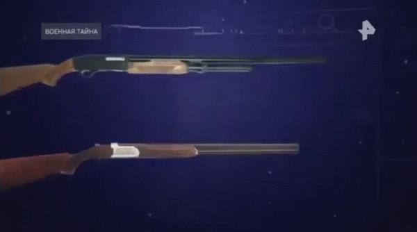Огнестрельное оружие по версии РенТВ Рен ТВ, Ошибка, Гифка, Оружейные гильзы