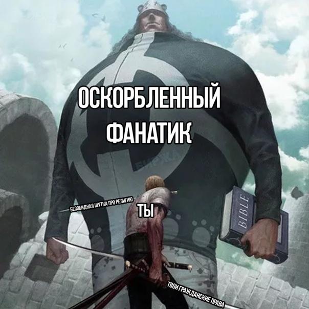 Бывает
