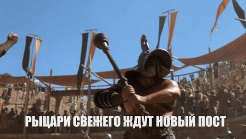 Рыцари Свежего