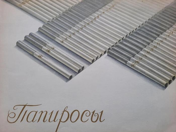 Пропаганда табачных изделий рекламы табачных изделий статья