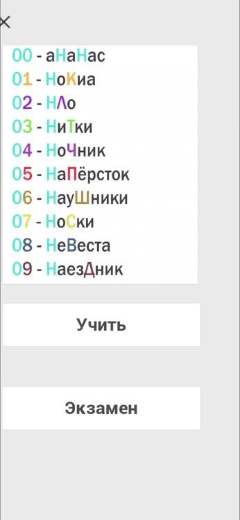 Численно-буквенный код. Что это? Unreal Engine 4, Unity3d, Мобильное приложение, Обучение, Обучение детей, Гифка, Длиннопост
