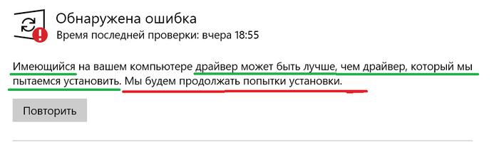 C заботой о клиентах популярной операционной системы)
