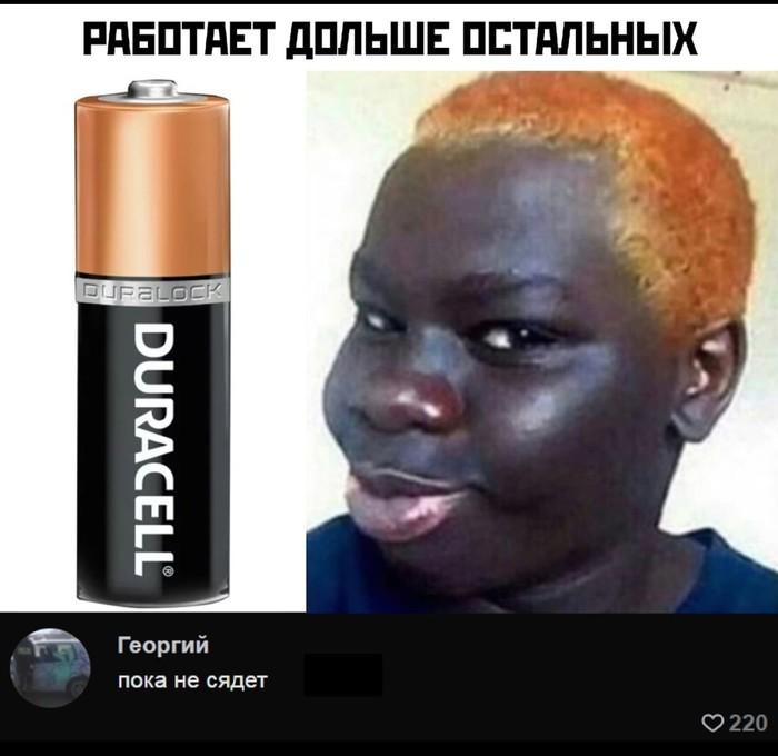 """чёрный"" юмор"