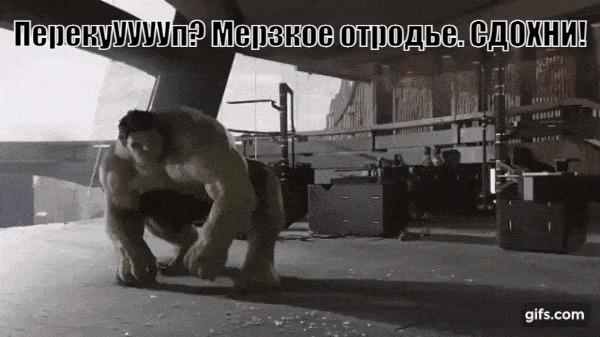 Просто в завершении набега небольшая вишенка на торте))