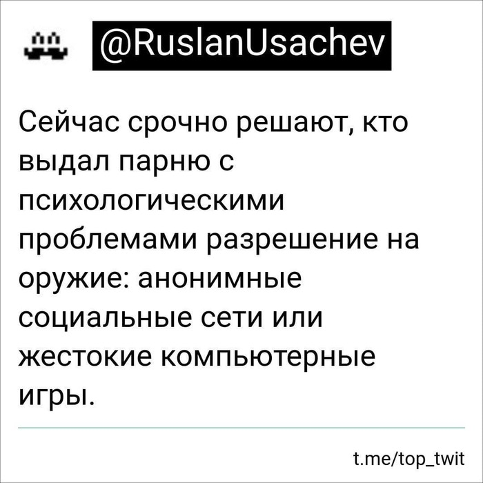 https://cs14.pikabu.ru/post_img/2021/05/12/5/1620802243112281179.jpg