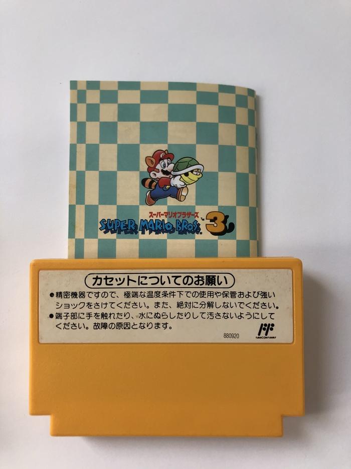 Фотки оригинальных картриджей Super Mario Bros. и Super Mario 3 Марио, Super Mario, Игровая приставка, Dendy, Nes, Famicom, Картридж, Ностальгия, 90-е, Детство, Детство 90-х, Ретро, Ретро-Игры, Длиннопост