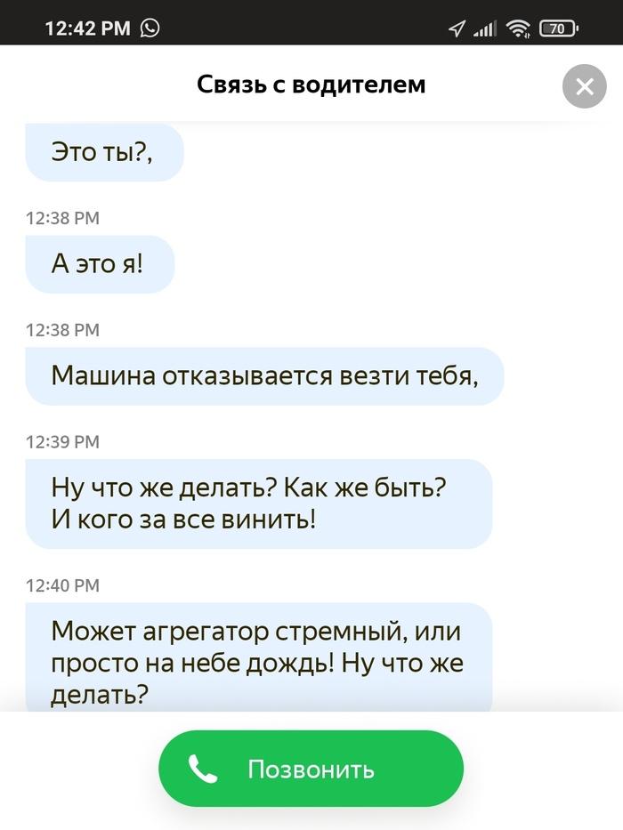 Мундак в Иркутске