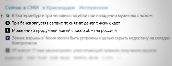 https://cs14.pikabu.ru/post_img/2021/05/17/6/1621239128131748317.jpg