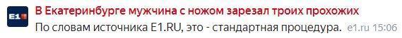 Немного черноты от Яндекса