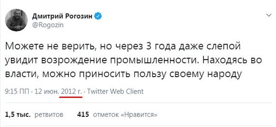 """Рогозин пообещал в ближайшие годы """"инженерные чудеса"""" в космической отрасли"""