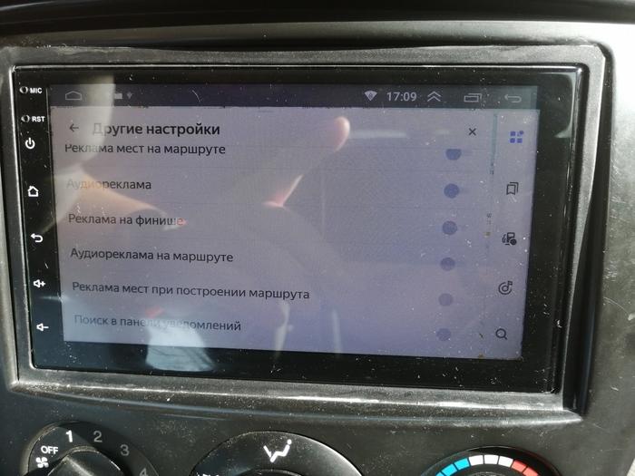 Продолжение поста Опять реклама в яндекс навигаторе... Теперь не отключишь