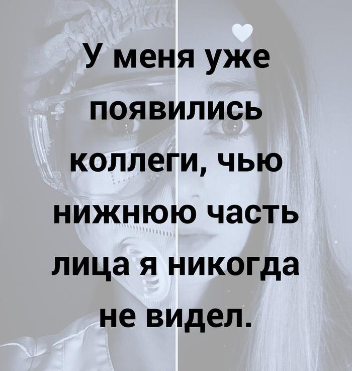 Так даже лучше)