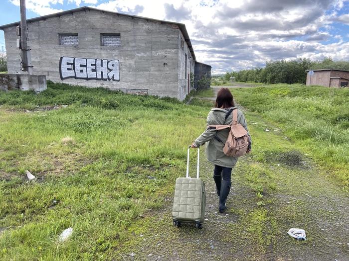 Коротко о путешествиях по России