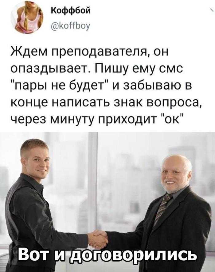 Отличный договор