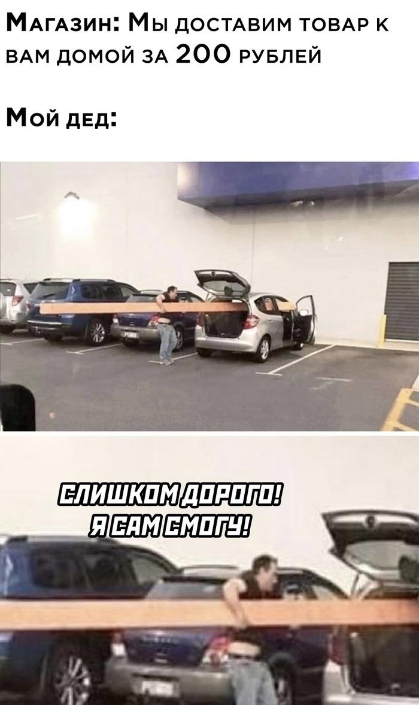 И ведь сможет)
