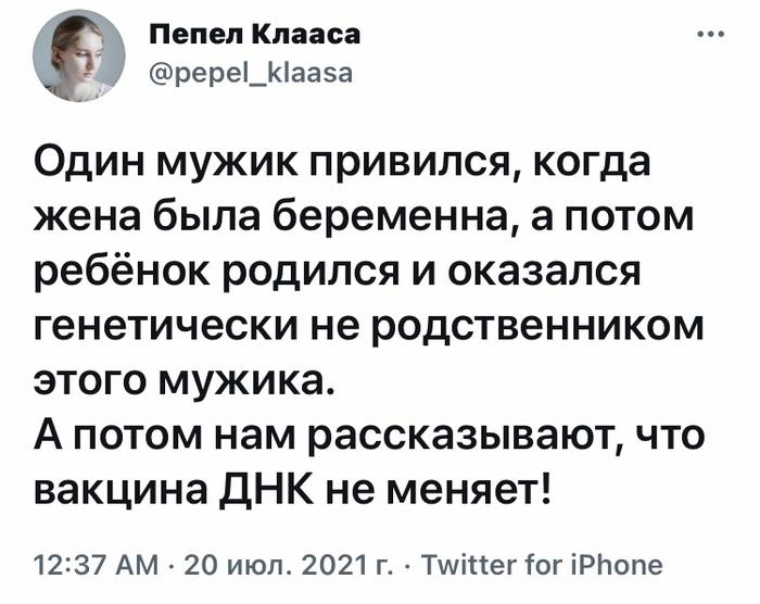 Продолжение поста Быдло и его друг из следственного комитета Иваново
