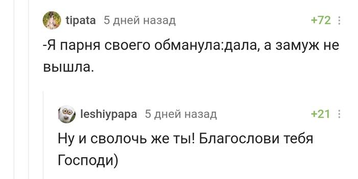https://cs14.pikabu.ru/post_img/2021/07/20/8/162678571412869250.jpg