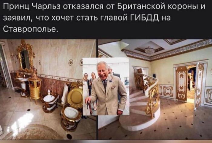 Дтп Хабаровск