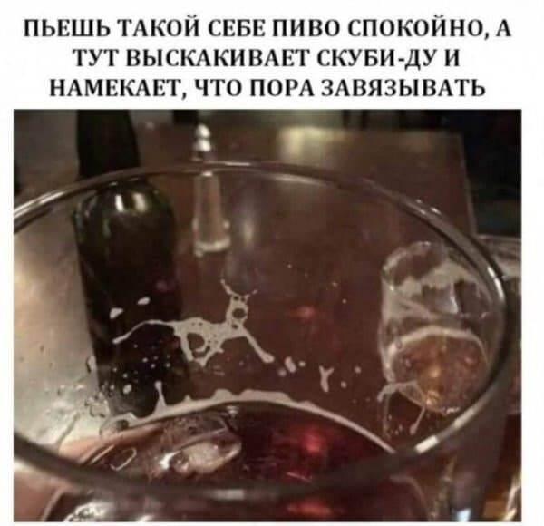 Скуби-Ду