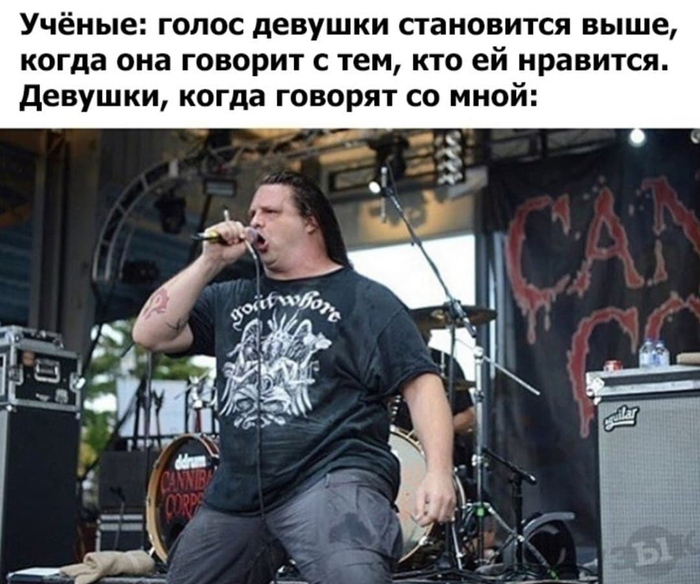 Голос
