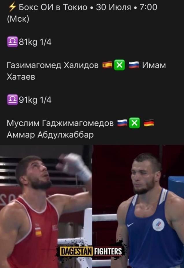 Встретились как-то на Олимпиаде испанец, немец и два русских