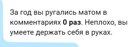 Мое главное достижение в жизни))