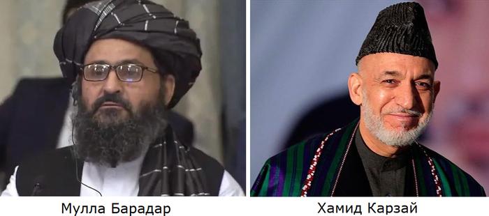 Афганистан - новая реальность. О ситуации на 15.08.21 LiveJournal, Colonelcassad, Афганистан, Война в Афганистане, Талибан, США, Длиннопост, Видео, Политика