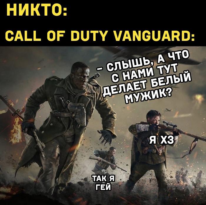 Новая Call of duty по Второй мировой