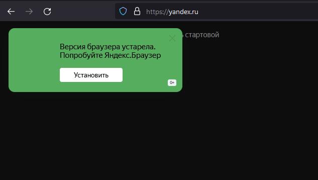 Спасибо, Яндекс, что напомнил