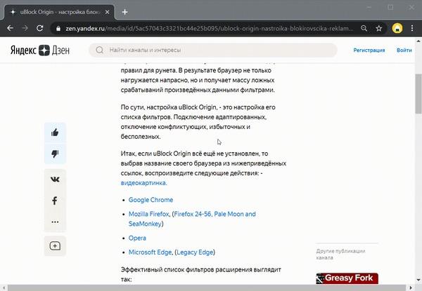 Удаляем рекламу в Яндекс браузере на Андроид-смартфонах и ПК. Даже на страницах Яндекса Яндекс Браузер, Блокировка рекламы, Android, Windows, Браузер, Гифка, Видео, Длиннопост