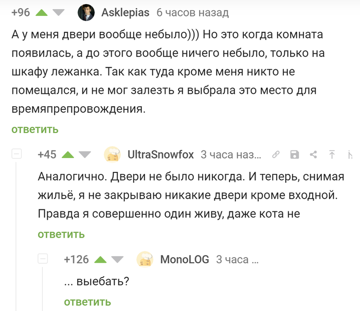 ВНЕЗАПНО