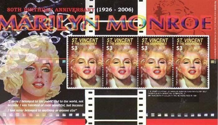 """Мэрилин Монро на почтовых марках (LXXV) Цикл """"Великолепная Мэрилин"""" - 533 выпуск"""