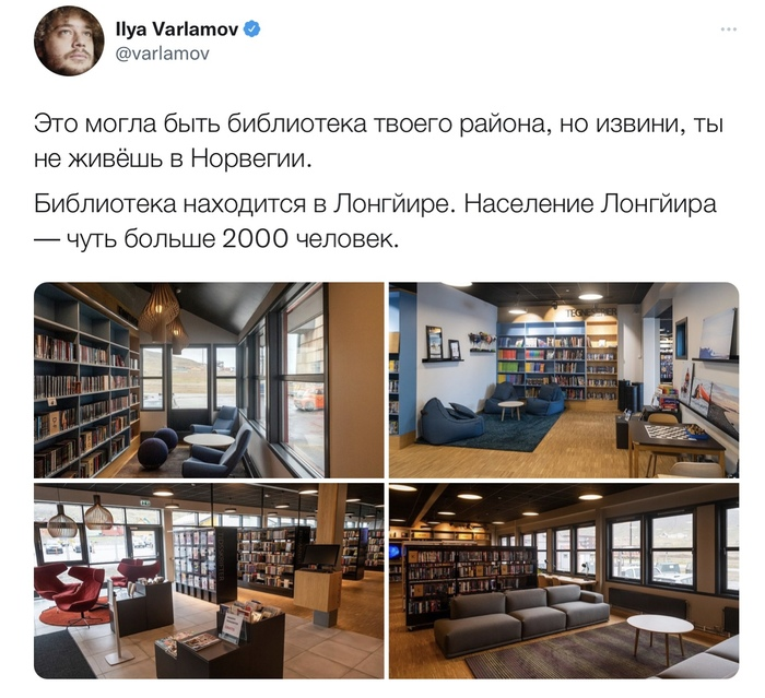 Варламов попытался исполнить свой старый хит Русские плохие, люди какие-то тупые. Но что-то пошло трагически не так