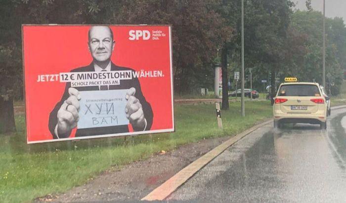 Русское вмешательство в немецкие выборы