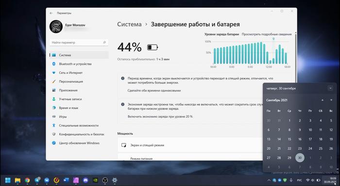 Вышла Windows 11: ставить нельзя ждать Windows, Microsoft, Windows 11, Видео, YouTube, Длиннопост