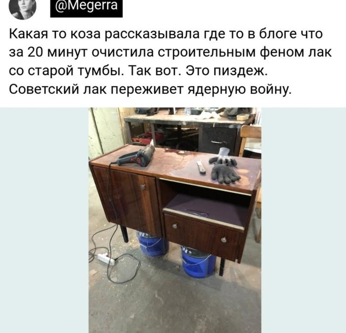 И это правда))