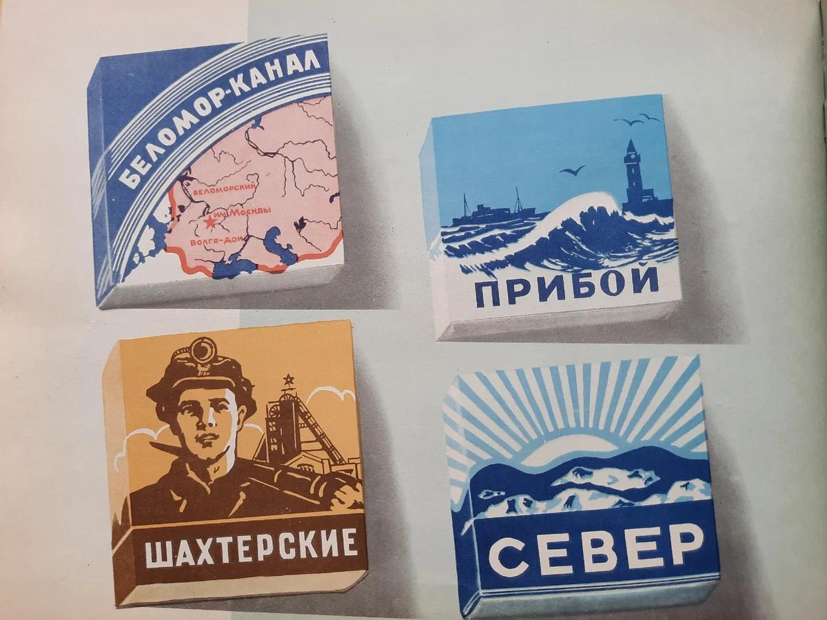 пропаганда табачных изделий