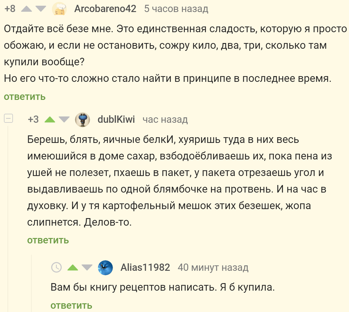 https://cs14.pikabu.ru/post_img/big/2021/03/29/7/1617012010197113421.png