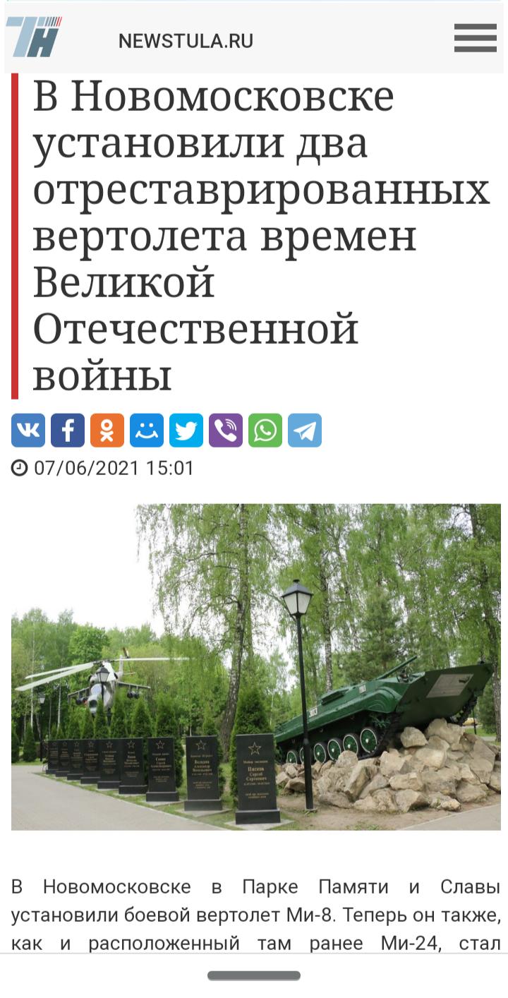 https://cs14.pikabu.ru/post_img/big/2021/06/07/8/1623069740171829064.png