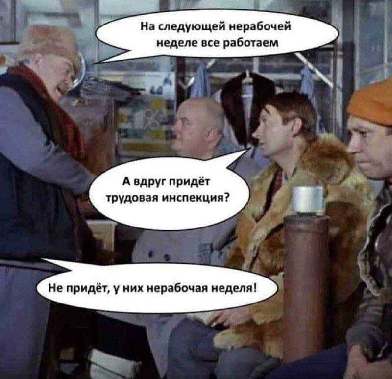https://cs14.pikabu.ru/post_img/big/2021/06/14/7/1623666252159492422.jpg