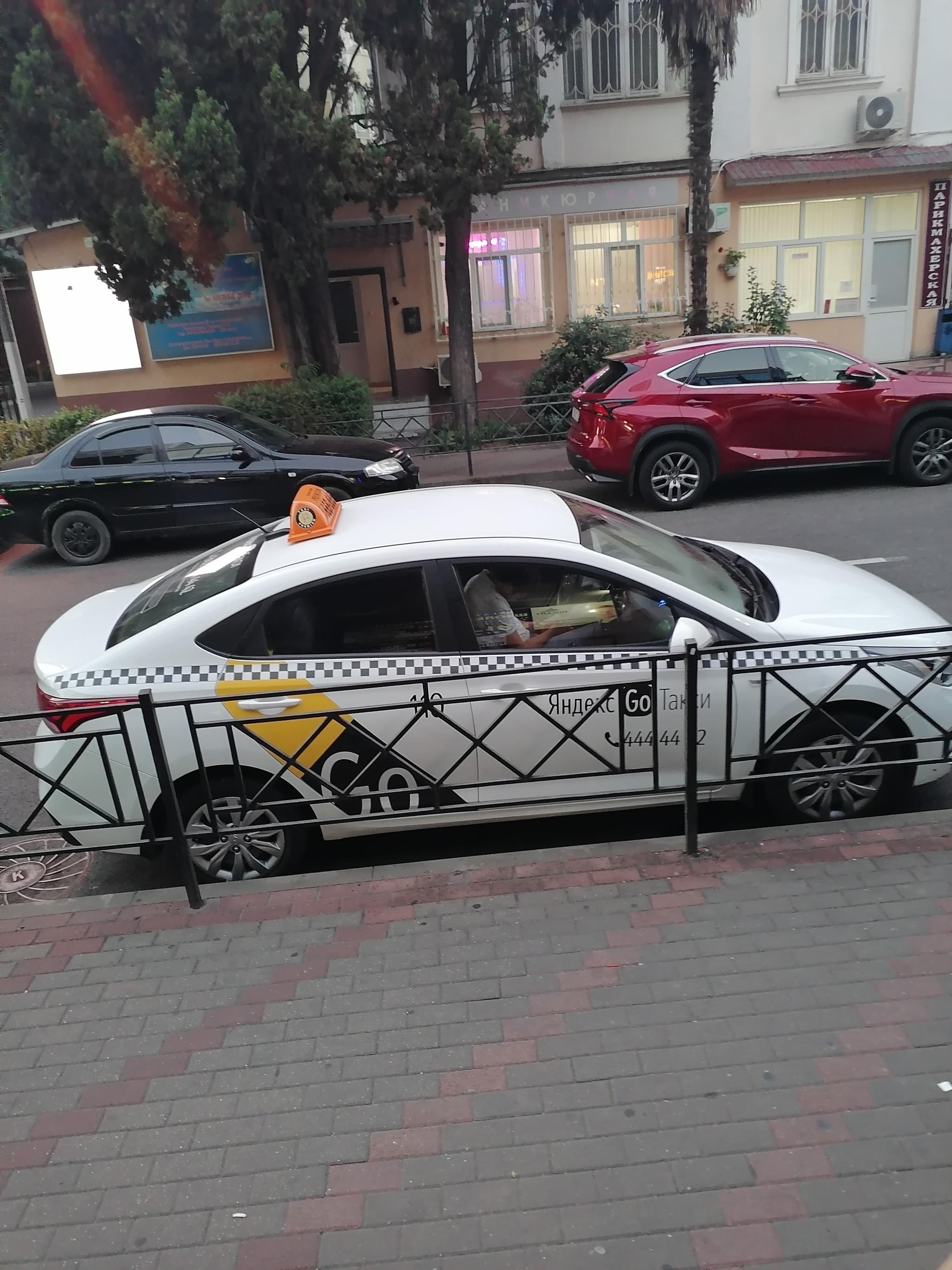 Сочи устал уже два часа в таком положении)))