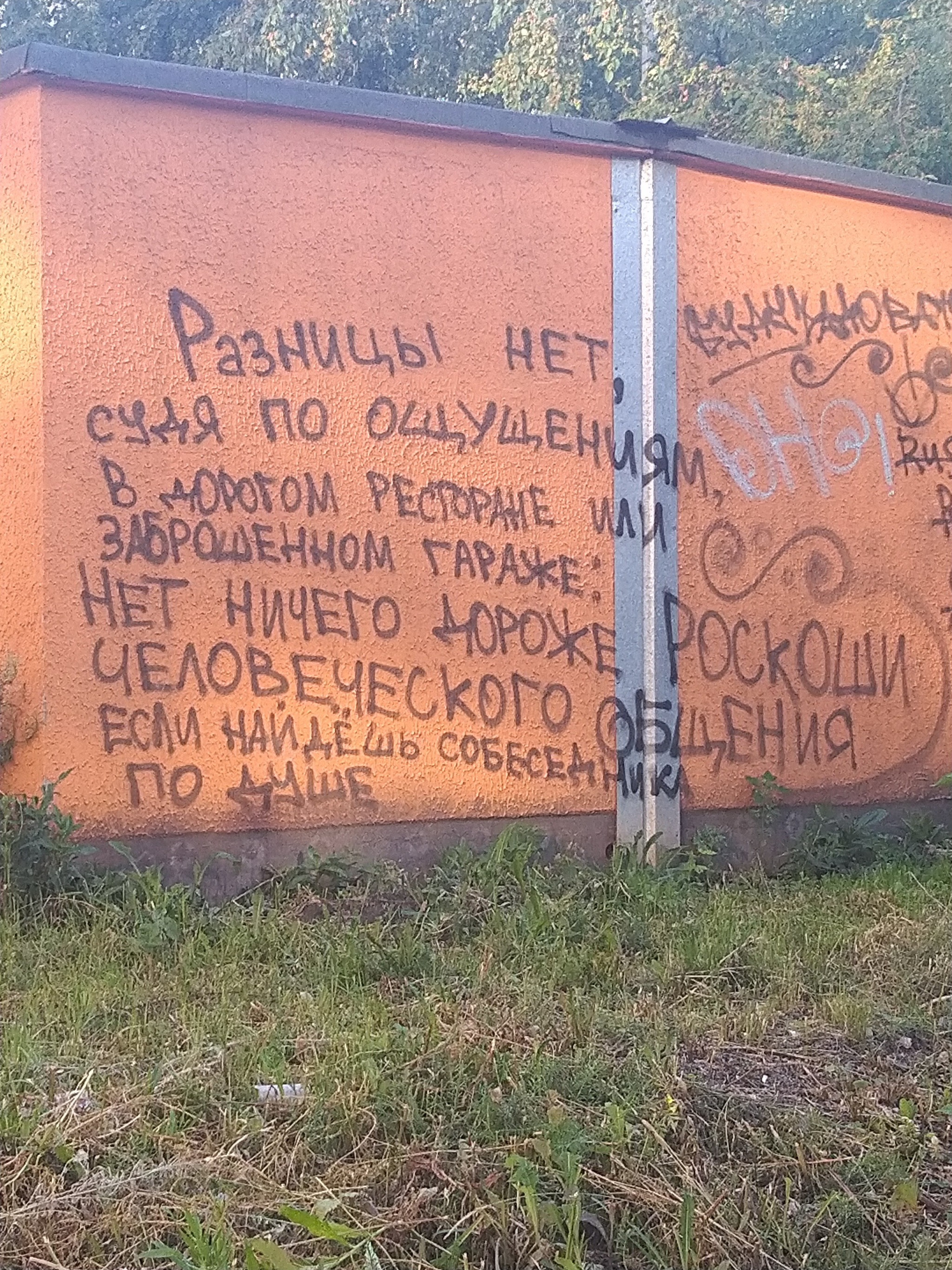 https://cs14.pikabu.ru/post_img/big/2021/10/03/11/1633287855144069183.jpg